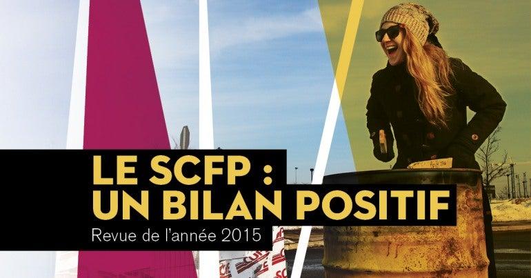 Le SCFP : un bilan positif 2015